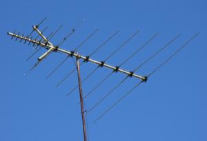 Dipole Antenna image